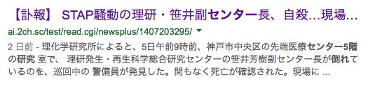 スクリーンショット 2014-08-07 8.59.00