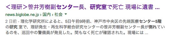スクリーンショット 2014-08-07 8.56.32