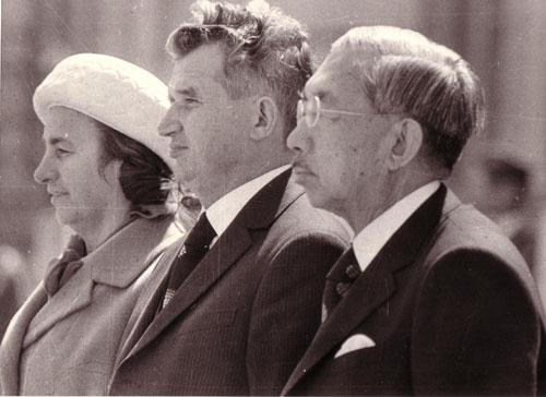 1975_Ceausescus_Tokio_Hirohito