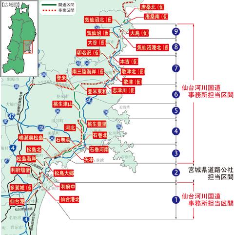 sanrikudou_map
