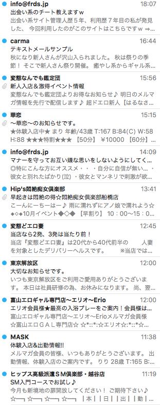 スクリーンショット 2015-10-04 18.28.19