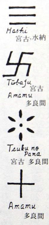 ainu2-05