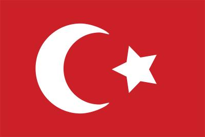 オスマン帝国国旗01