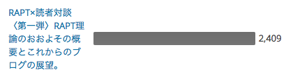 スクリーンショット 2015-12-08 16.42.29
