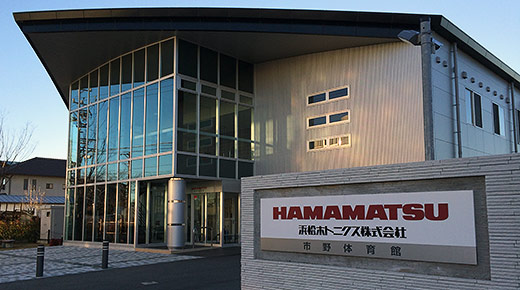 hamamatsu_photonics.03.131223