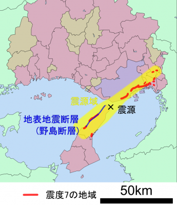 s_Map_of_Great_Hanshin_Awaji_Earthquake_Ja