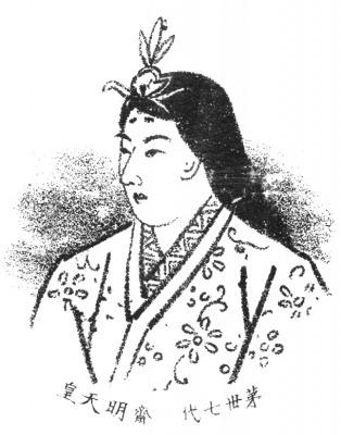 s_Empress_Kogyoku-Saimei